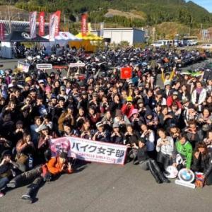 バイク女子部2000人達成記念ミーティング!