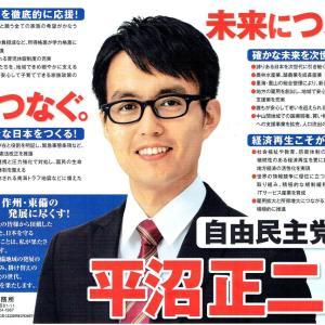 岡山県民は日本一政治センスが高い