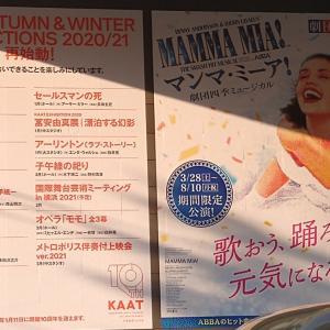 NHK受信料  ~ブログ