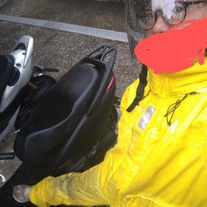 横浜は雨 ~ブログ