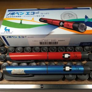 ペン型注入器は購入♪ ~1型ライフ