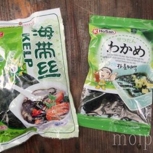 パリ&日本でおすすめのデトックス効果大の食材とレシピ