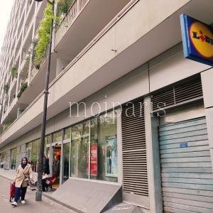 パリ市内に増えたドイツ系スーパーは安くて質もいい!