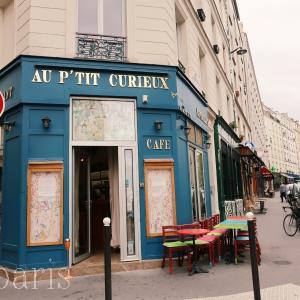 パリ10区のおしゃれな隠れ家ビストロ
