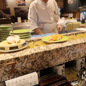 日本の回転寿司はパリの特上寿司!?