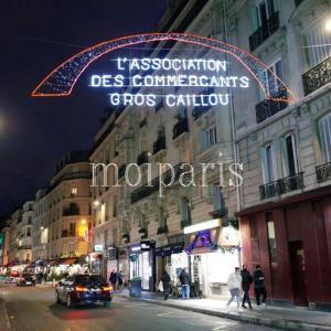 2020師走はじめて住んだパリのカルティエ