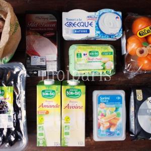 フランスのスーパー2店で調達とおすすめ食材