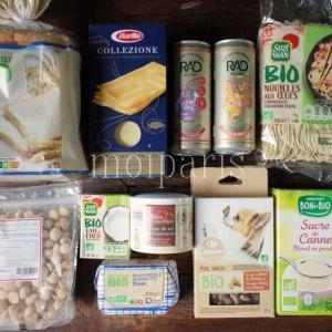 フランスのスーパー、BIOアジア食材が新登場