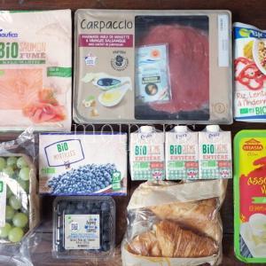 フランスのスーパー我が家のリドル常備食材