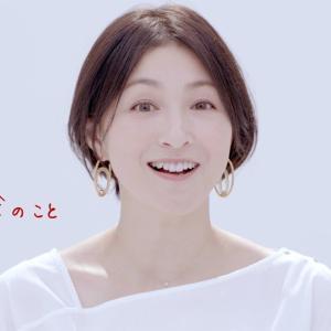 【画像】広末涼子さん(40)のすっぴん凄かった