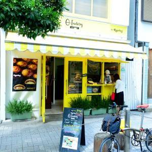 カレーパン@オーファクトリー & カフェ by eggcellent