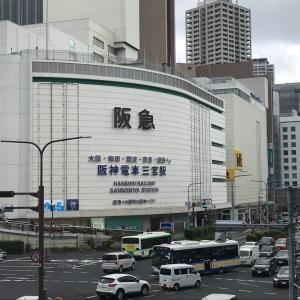神戸阪急 ❣️