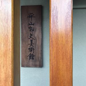 今日はしまなみ海道、生口島!