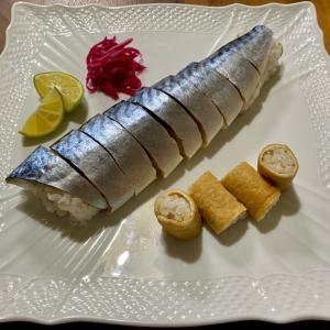 鯖寿司と無花果の天ぷら ♪