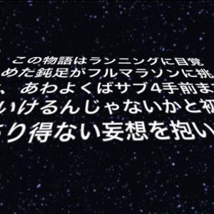 DONSOKU WARS  〜かあさんの夜明け〜 ご愛読ありがとうございました