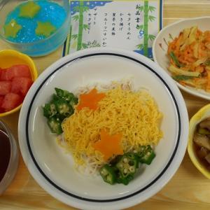 七夕の日 行事食