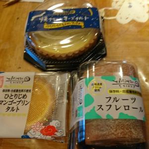 お買い得なプレシアデザート~本厚木の工場直営のファクトリーショップ「洋菓子 eMitas」