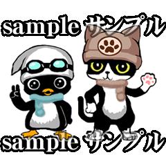 ぺぺぺのにゃー!LINEスタンプ新作はペンギンとネコのキャラクター(追記あり