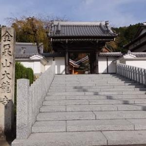 岐阜北部の満天星庭園