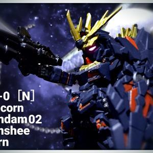 GUNDAM CONVERGE #16  バンシィ・ノルン