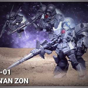 GUNDAM CONVERGE #16   デナン・ゾン