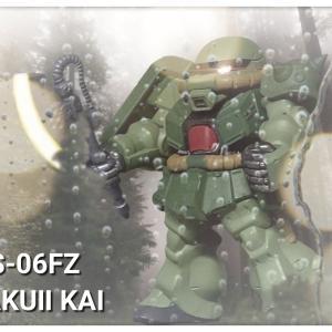 GUNDAM CONVERGE #17 ザクⅡ改