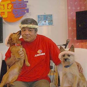 愛犬物語 沖縄のYouTuber 犬