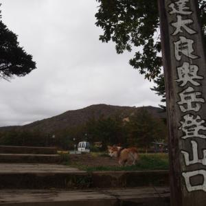 10/21 安達太良山でもバッタリ(笑)