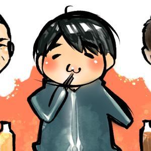 千鳥さんの番組で紹介されていた「醤油」を試してみたよ!