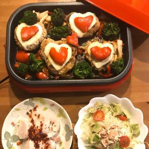 バレンタインのご飯