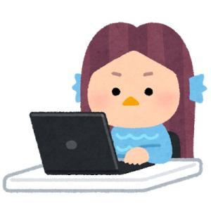 ◆遠くにいても近くにいるみたい【オンライン数秘勉強会】