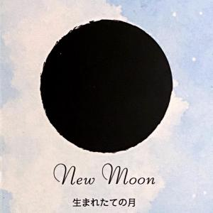 まだ間に合う!新月の願いごと【ハピ会チャンネル】