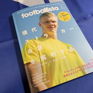 footbollista MAY Issue078