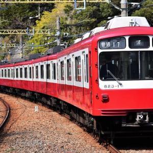 浦賀駅を発車する京急800形 2019年