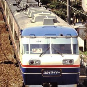 東中山を行く初代AE形スカイライナー 1990年