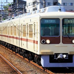 京成千葉線を行く新京成8000形