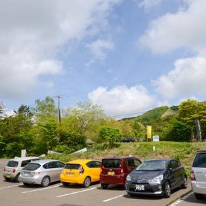 春の泉ヶ岳登山