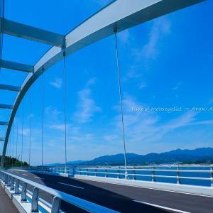 祝!気仙沼大島大橋開通
