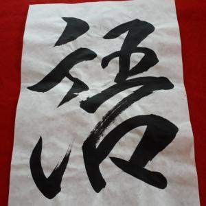 藤井七段棋聖おめでとうございます‼