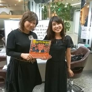 美容師さんの絵本教室☆11月