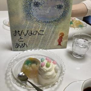 絵本と味わうお菓子の世界