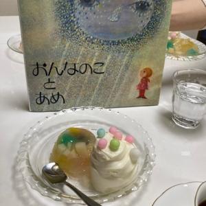 雨の絵本を楽しむ 京都:絵本で言葉を編む教室