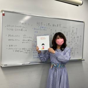 絵本で言葉を編む教室で思いをととのえる