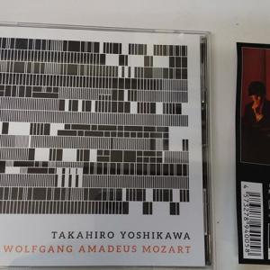吉川隆弘さんのモーツアルト名曲集のCDを聴きました 〜本来のコンソメスープのようなモーツアルト〜
