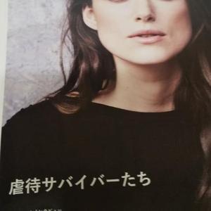 ビッグイシュー日本版 Vol.382(2020/5/1号)を買いました! 〜大阪〜