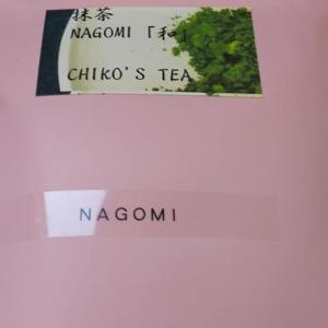 患者さまに抹茶を買ってきてもらいました!