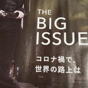 ビッグイシュー日本版 Vol.385(2020/6/15号)を買いました! 〜阪急西宮北口駅で〜