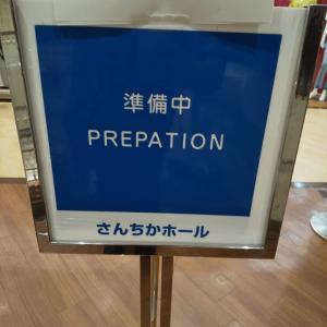 【閲覧注意】ツッコミたくて仕方がないスタンド看板 〜神戸・三宮「さんちかホール」〜