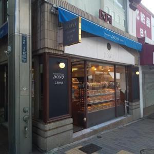 港町珈琲ミルクブレッドを購入! 神戸のパン屋 DONQ(ドンク)の 創業記念商品(期間限定販売)
