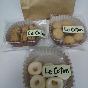 患者さまから「ル・コトン」の米粉クッキーをいただきました!